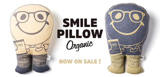 smile pillow15